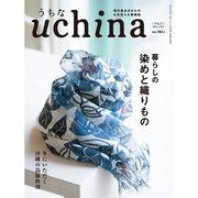 南の島おきなわの心を伝える情報誌!uchina うちな Vol.5
