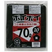 ●☆ ポリ袋70L(黒) P7004-1 厚0.04mm 10枚×40冊 1冊あたり172円(税抜) 07080