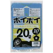 ●☆ ポリ袋20L(青) P-502 厚0.025mm 10枚×100冊 1冊あたり59円(税抜)