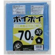 ●☆ ポリ袋70L(青) P7004-2 厚0.04mm 10枚×40冊 1冊あたり182円(税抜) 07081