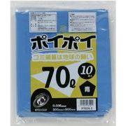 ●☆ ポリ袋70L(青) P7035-2 厚0.035mm 10枚×40冊 1冊あたり171円(税抜) 07071