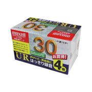 UR-30L-4P 日立マクセル maxell カセットテープ 30分 4本