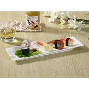 【強化】 長皿(14号デザイン皿)  おうちカフェ/寿司皿/すし皿/さんま皿/白食器