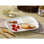 【強化】 ランチプレート(取っ手付き三つ仕切り長方形)   おうちカフェ/仕切り皿//白食器