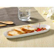 【強化】 長皿(12号楕円形)  盛皿/ おうちカフェ/白食器
