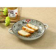 【強化】 取っ手付き丸皿(赤いコスモス)    おうち料亭/中皿/大皿/丸皿/和食器