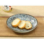 【強化】 8号丸皿(青い花集い)    おうち料亭/中皿/大皿/丸皿/和食器