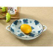【強化】 取っ手付き丸皿(青い四つ葉)    おうち料亭/中皿/大皿/丸皿/和食器