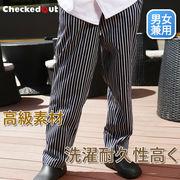 コックパンツ コックコート コック服 メンズ パンツ ズボン ホテル 【820218】 MUCHU