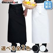 エプロン コックコート コック服 男女兼用 レストラン制服 【831601】 MUCHU