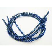 天然石 ビーズ 卸売/ ラピスラズリ(Lapis lazuli)染め ラウンドビーズ・丸玉ビーズ 4mm