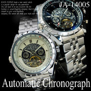 【ケース・保証書付き】自動巻き DAY&DATE ビッグフェイス&インナーベゼル 腕時計☆JA-14005