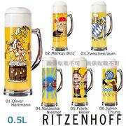 値下★【リッツェンホフ】 ザイデル ビア コレクション 0.5L ギフトボックス入り 全6種