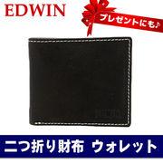 EDWIN エドウィン 二つ折り財布 ウォレット ブラック 0510430-BK 【プレゼントにも♪】