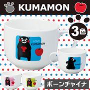 【新商品】★人気商品★くまモン★食器★ KUMAMON.スープカップ (ボーンチャイナ)