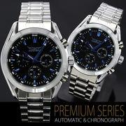 【全針稼動の本格仕様】ミッドナイト自動巻きクロノグラフ腕時計【保証書付き】