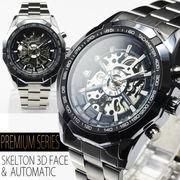 【重厚なビッグフェイス仕様】3Dフルスケルトン自動巻き腕時計【保証書付き】