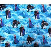 アナと雪の女王 生地 ブルー 15ヤード