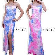 グラデーション 蝶スパンレースドレス