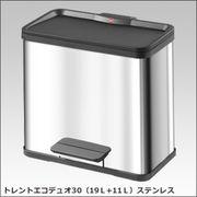 Hailo(ハイロ)トレントエコデュオ30(19L+11L) 60069/ステンレス