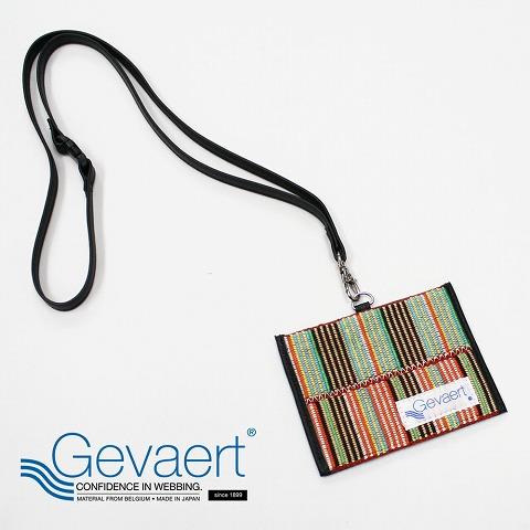 【GEVAERT】牛革IDストラップホルダー★ベルギーの老舗ゲバルト社の生地使用★名刺・カードケース