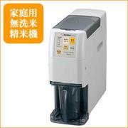 ZOJIRUSHI(象印) マイコン 家庭用無洗米精米機