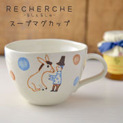 Shinzi Katoh Design:ルシェルシュ スープマグカップ ロバくん[美濃焼]