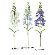 ライラックピック 造花/アーティフィシャルフラワー/フェイクフラワー/リーズナブルフラワー