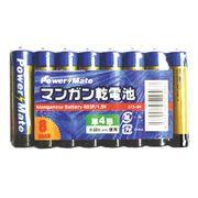 パワーメイト マンガン電池(単4・8P) 273-04