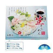 ●【夏グルメ・そうめん】お中元・贈答品・おいしい素麺!●本場讃岐の生そうめん6食入●