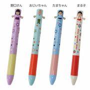 ちびまる子ちゃん mimiペン(黒赤2色ボールペン)
