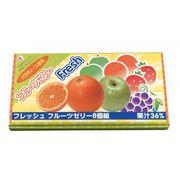 ●【夏・菓子 デザート】お中元・贈答品・ギフト・フルーツゼリー●フレッシュフルーツゼリー8個組●