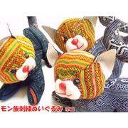 モン族の古布をリメイクしたキュートなぬいぐるみ♪♪♪モン族刺繍ぬいぐるみ(ネコ)