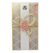 【大人気 売れ筋】御結婚祝い 和風水引祝儀袋/松菱/HS-193