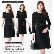 【A4-AS】ブラックフォーマル対応リボン付きノーカラーワンピーススーツ(c572054)
