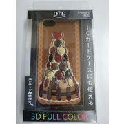 【iPhone5 対応】DFD iphoneケース 3Dフルカラー ツヤありの光沢ある仕上がり マロンタワー ブラウニー