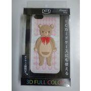 【iPhone5 対応】DFD iphoneケース 3Dフルカラー ハードなのにソフトな手触り  テディベア ガーリー