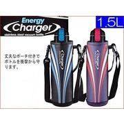 【大容量1.5L】 [パール金属] エナジーチャージャーダイレクトボトル1500 ポーチ付き!