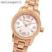 正規品【melissapetit メリッサプティ】スモールステンレスケース・レディース腕時計[全3色] MPSR01RG