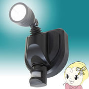 VS-G004 ベルソス 1灯LEDソーラーセンサーライト