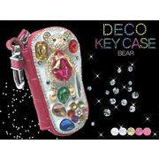 DECO(デコ)キーケース ベアー (4連 くま 001) 0011