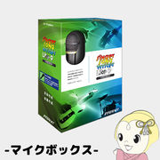 Singer Song Writer Lite 9 マイクボックス SSWLT90W-MB