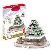 3D立体パズル 大阪城 MC175h ハートアートコレクション