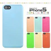 可愛い7色のパステルカラー! iPhone5/5s/SE専用パステルカラーケース