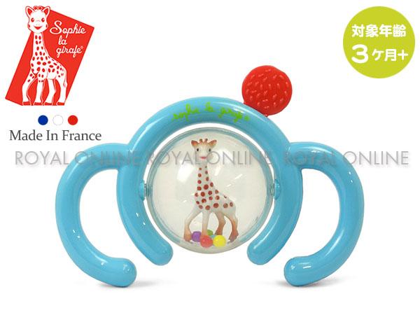 S) 【キリンのソフィー】 010151 フレッシュタッチ・ツイン ストロベリーラトル ベビー