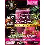 MHF 酵素とピタヤフルーツムージー(日本製)