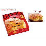 銀座チーズケーキ