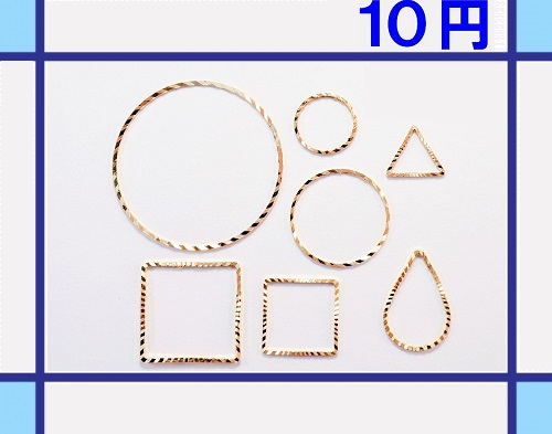 【高品質銅製品】スマートレジン枠 メタルリング レジンパーツ ヒキモノリング 基礎金具