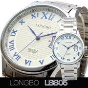 LONGBO メンズ 腕時計 LBB05
