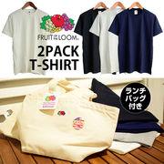 【2015 新作】 FRUIT OF THE LOOM フルーツオブザルーム 2パック Tシャツ /  メンズ 半袖 無地 セット